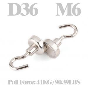 Magnetic hook Ø 36 mm