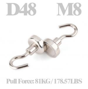 Magnetic hook Ø 48 mm
