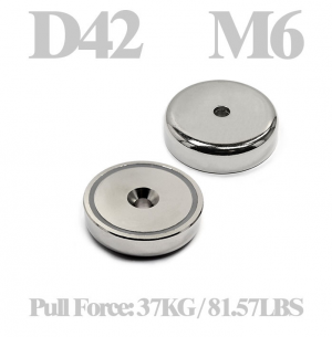 Neodymium cup magnet Ø 42 x 8.8 mm with countersunk hole