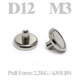 Cup magnet Ø 12 x 12 mm, with M3 Female threaded stud